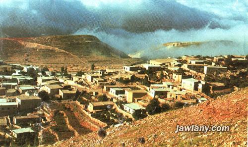أرسلت من قبل ميسلون عويدات التقطت عام 1967 - مجدل شمس