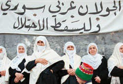 الجولان عربي سوري