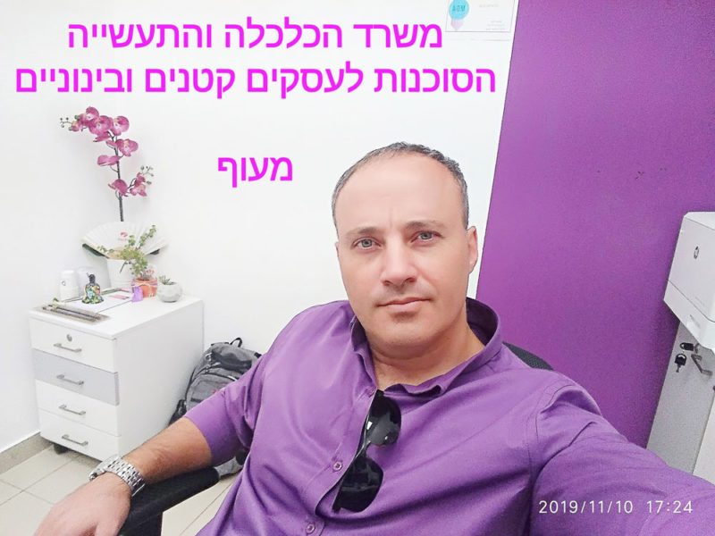 يامن عزام مدير مركز خدمات الأعمال والتشغيل